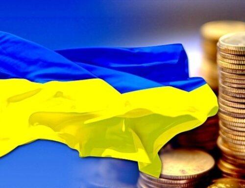 اخذ اقامت دائم اوکراین از طریق سرمایه گذاری یا خرید ملک